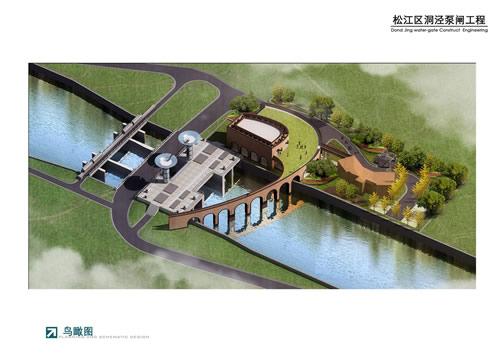 洞泾泵闸项目